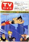 1966-02-25.JPG