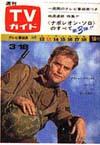 1966-03-18.JPG