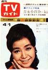 1966-04-01.JPG