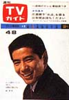1966-04-08.JPG