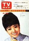 1966-04-15.JPG