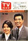 1966-05-13.JPG