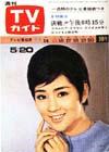 1966-05-20.JPG