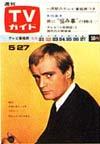 1966-05-27.JPG