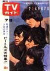 1966-07-08.JPG
