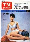 1966-07-15.JPG