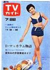 1966-07-22.JPG
