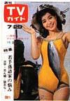 1966-07-29.JPG