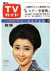 1966-09-09.JPG