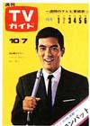1966-10-07.JPG