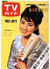 1966-10-21.JPG