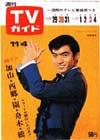 1966-11-04.JPG