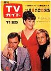 1966-11-25.JPG