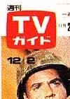 1966-12-02.JPG