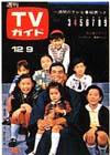 1966-12-09.JPG