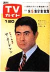 1967-01-20.jpg