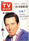 1967-04-28.jpg
