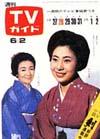 1967-06-02.jpg