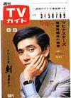 1967-06-09.jpg