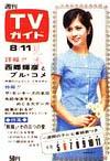 1967-08-11.jpg