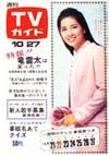1967-10-27.jpg
