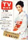 1968-01-19.jpg