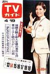 1968-04-19.jpg