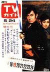1968-05-24.jpg