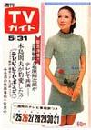 1968-05-31.jpg