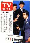 1968-09-13.jpg