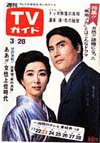 1969-03-28.jpg