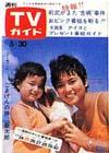 1969-05-30.jpg