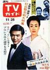 1969-11-28.jpg