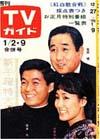 1970-01-02.jpg