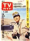 1970-01-30.jpg