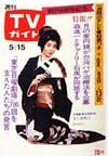 1970-05-15.jpg