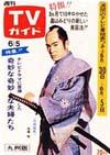 1970-06-05.jpg