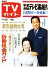 1971-01-01.jpg