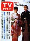 1971-01-15.jpg