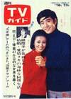 1971-01-22.jpg