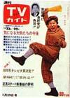 1971-01-29.jpg