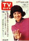 1971-02-05.jpg