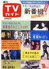 1971-04-09.jpg