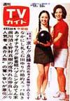 1971-04-23.jpg