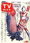 1971-05-07.jpg