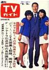 1971-05-14.jpg