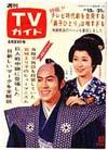 1971-05-21.jpg