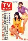 1971-07-09.jpg