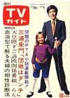 1971-10-01.jpg