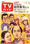 1971-10-15.jpg